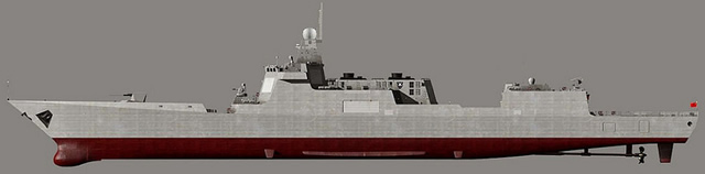 Type 055 Class Destroyer - Chinese Navy PLAN
