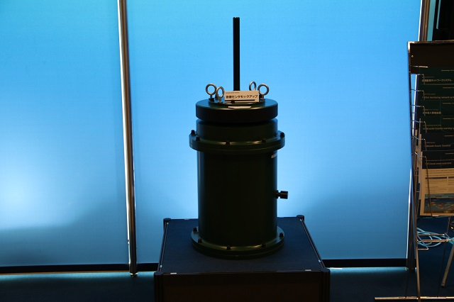 MAST Asia 2017: NEC Showcasing its Underwater Invasion Warning System