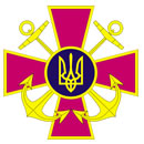 The Ukrainian Naval Forces (Viyskogo-Morski Syly Ukrayiny: VMSU) is the naval arm of the military of Ukraine.