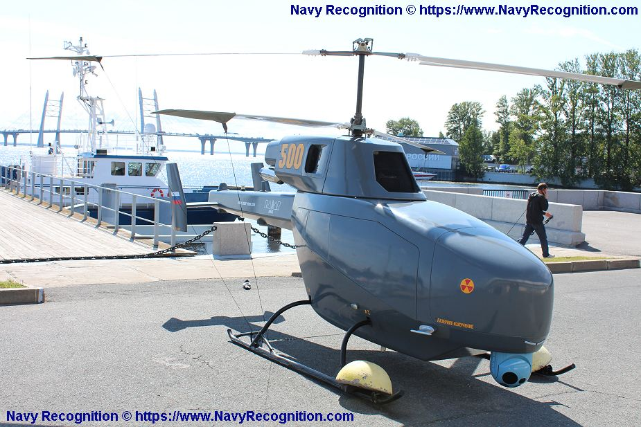 Radar MMS BPV 500 co axial rotors drone for naval and land applications IMDS 2019 Russia 925 001
