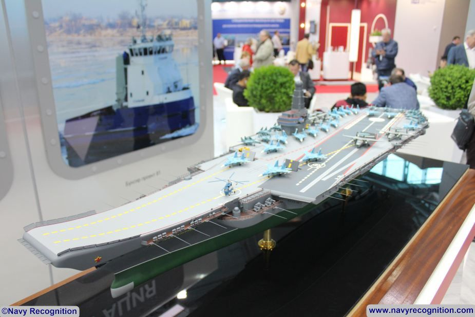 imds 2019 lamantin class aircraft carrier electromagnetic catapult