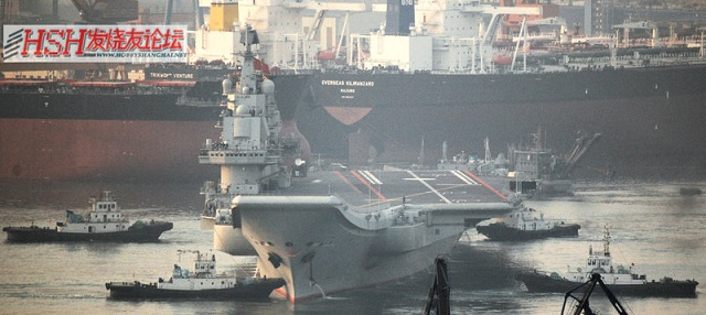China's first aircraft carrier was delivered and commissioned to the People's Liberation Army (PLA) Navy Tuesday, according to report by National Defense Ministry's official website.