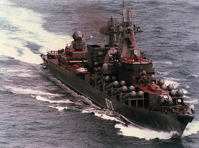 The Russian Navy missile cruiser Marshal Ustinov is expected to rejoin the fleet in 2015 following delays in the warship's refit, the Zvezdochka shipyard said Friday. The Marshal Ustinov, a Slava-class missile cruiser, was launched in 1982 and commissioned with the Russian Northern Fleet in 1986. It has been undergoing a refit at the Zvezdochka shipyard in northern Russia since 2011.