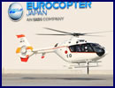 Eurocopter Japan successfully handed over the 10th EC135 Training Helicopter (TH135, a variant of Eurocopter's EC135 T2) to the Japan Maritime Self Defense Force (MSDF) yesterday. The first TH135 was delivered in December 2009, to begin the replacement of their single-engine training helicopter fleet. The TH135s have been used by MSDF helicopter pilots since November 2011, with instrument flight training as part of the program from April 2012.