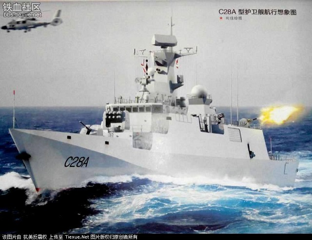 Hudong-Zhonghua Shipbuilding, a wholly owned subsidiary of China State Shipbuilding Corporation (CSSC, the largest shipbuilding group in China) launched the first C82A Corvette on order for the Algerian Navy on August 16 2014. Algeria signed a contract with China Shipbuilding Trading Co (CSTC) for construction of three C82A corvettes in March 2012.