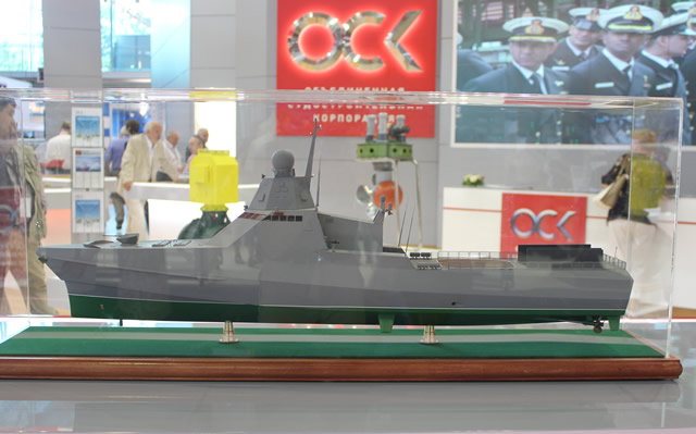 The first vessel in a new class of patrol ships was laid down in a ceremony at Russia's Zelenodolsky shipyard Wednesday, the builder said in a statement. The Vasily Bykov will be the first diesel-powered Project 22160 patrol ship and is planned to feature a helicopter landing pad on its aft deck, according to the Severnoye Design Bureau, the vessel's designer.