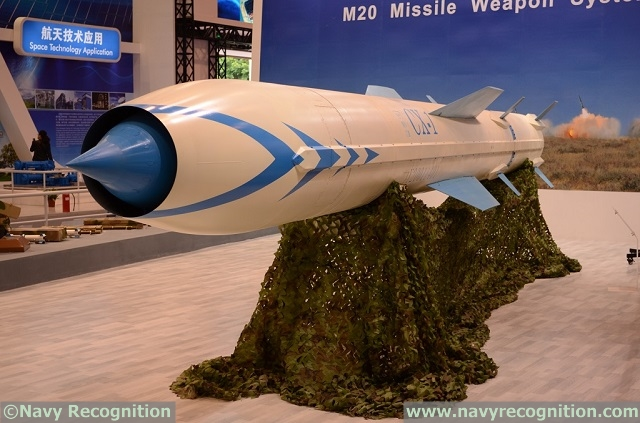 The CX-1 is a two stage supersonic anti-ship cruise missile with a range of up to 280 km and a speed of up to Mach 3