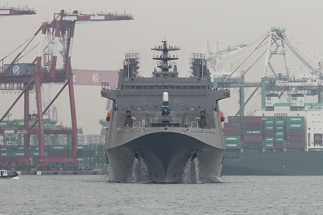 "The Republic of China (Taiwan) Navy (ROC Navy) took delivery of a new locally designed fast combat support ship AOE 532 ""Panshih"" (nammed after a mountain in eastern Taiwan) on January 23rd. Panshih is now the largest vessel of the ROC Navy."