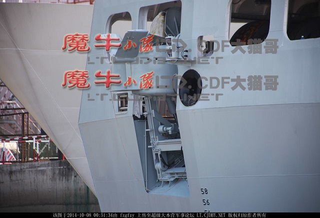 "A commissioning, naming and flag-presenting ceremony of the new ""Quanzhou"" corvette (locally designated guided missile frigate) of the Chinese Navy (PLAN) was held solemnly at a naval port in Xiamen city, east China's Fujian province, on the morning of August 8, 2014, marking that the warship is officially commissioned to the PLAN.. ""Quanzhou"" is the eleventh Type 056 Corvette (Jiangdao class)."
