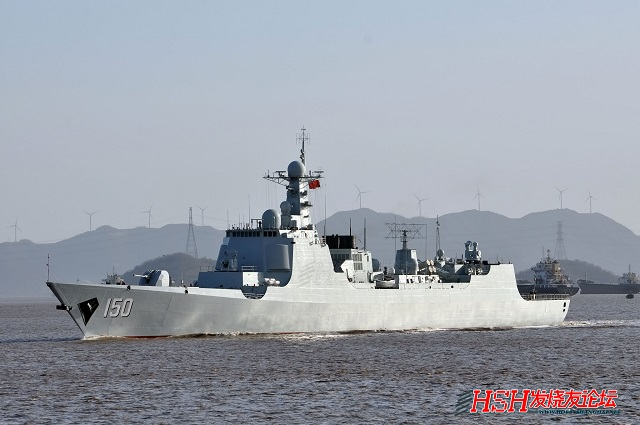 "According to the PLAN: ""Type 052C vessels are new-generation guided missile destroyers independently researched, developed, designed and manufactured by China. With a maximum length of 155 meters, width of 17 meters, and a full load displacement of 6,000-plus tons, this new-type destroyer is equipped with multiple sets of new-type weapons and equipment independently researched and developed by China. With advanced performance and state-of-the-art equipment, it is able to attack surface ships and submarines either independently or in coordination with other naval forces, and has stronger combat capabilities of long-distance alerting and detection as well as area air-defense."""