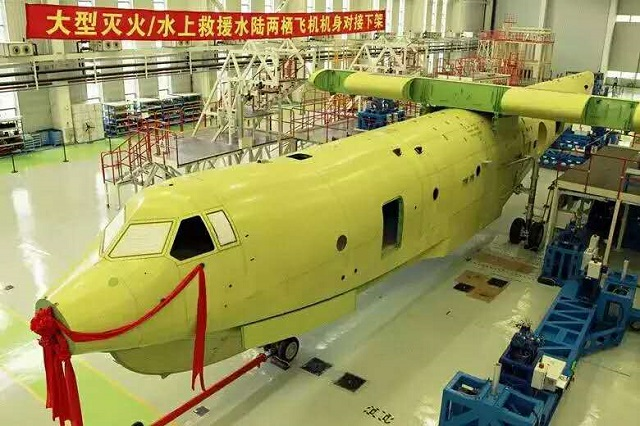 """The AG-600's overall specifications, such as the maximum takeoff weight and flight range, are better than other amphibious planes in the world. Some countries with many islands, such as Malaysia and New Zealand, have expressed interest in the AG-600,"" said Qu Jingwen, general manager of China Aviation Industry General Aircraft Co, the air"