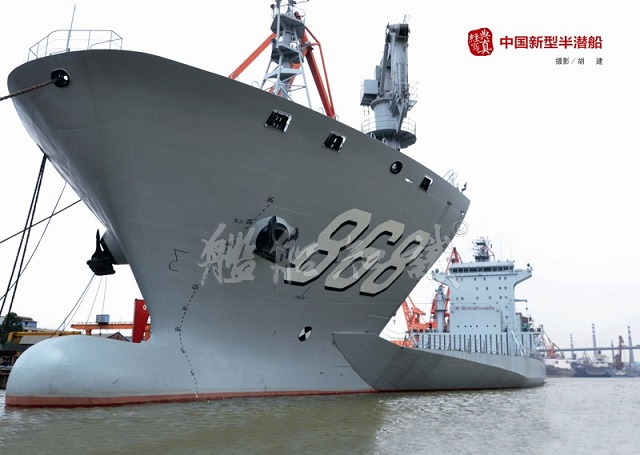 The vessel with hull number 868 (its project number hasn't been disclosed yet) was delivered to the PLAN on June 26th by Huangpu Shipyard located in Guangzhou (member of CSSC China State Shipbuilding Corporation). It allegedly was launched in February this year and completed sea trials in just a couple of month. Its main mission will likely be transporting and projecting the Zubr class (Project 12322) recently acquired by the PLAN.