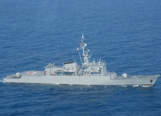 Colombia Navy to support EU anti-piracy operation in the Indian Ocean