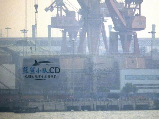 Recent pictures from China confirm that the first hull of the next generation Type 055 Guided-Missile Destroyer (DDG) for the People's Liberation Army Navy (PLAN or Chinese Navy) is under construction at the Jiangnan Changxing naval shipyard located near Shanghai.