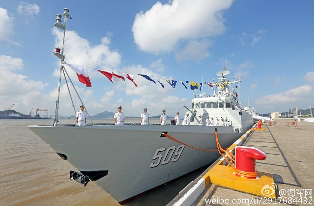 A commissioning, naming and flag-presenting ceremony of the new Huai'an corvette (hull number 509) of the People's Liberation Army Navy (PLAN or Chinese Navy) was held solemnly at the Zhoushan Naval Base (located in China's Zhejiang province). The event means that the vessel is officially commissioned to the PLAN. Qujing is the twenty-seventh Type 056 Corvette (Jiangdao class) in the PLAN fleet.