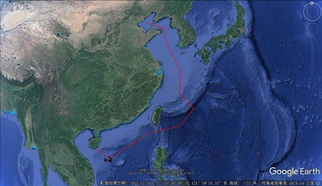 PLAN Liaoning aircraft carrier first islands chain west pacific 2