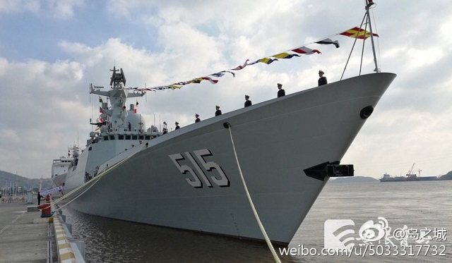 Type 054A Frigate Binzhou PLAN China