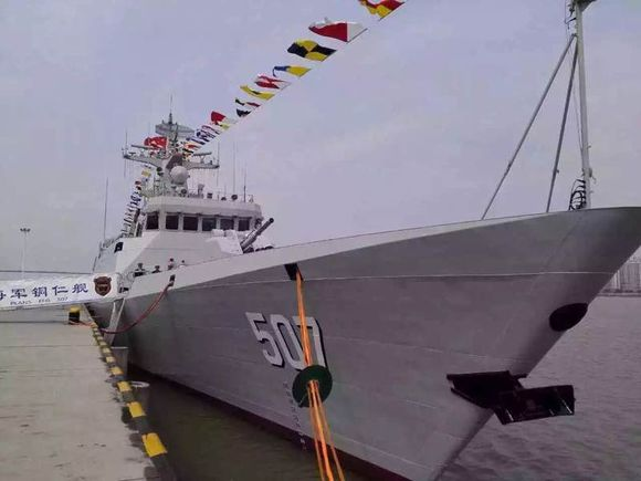 A commissioning, naming and flag-presenting ceremony of the new Tongren corvette (hull number 507) of the People's Liberation Army Navy (PLAN or Chinese Navy) was held solemnly at the Shantou Naval Base located between Taiwan and Hong Kong in Southern China. The event means that the warship is officially commissioned to the PLAN. Tongren is the twenty-fifth Type 056 Corvette (Jiangdao class).