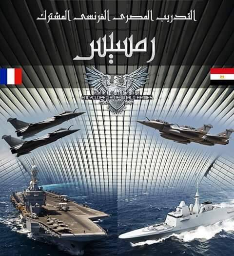 "Units from Egyptian and French air force and navy started on Sunday the military exercises ""Ramsis 2016"" hosted by Egypt. The several-day maneuvers will be held off the coast of Alexandria city and in Egypt's airspace."