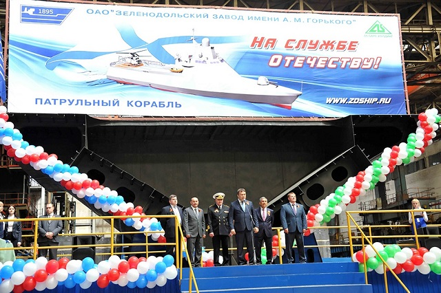 The fourth Project 22160 patrol ship 'Sergey Kotov' was laid down at Zelenodolsk Shipyard named after Maxim Gorky on May 8, according to Russian Navy`s official spokeperson, Igor Dygalo.