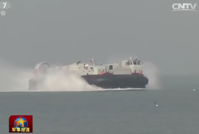 PLAN Type 726A LCAC China 1