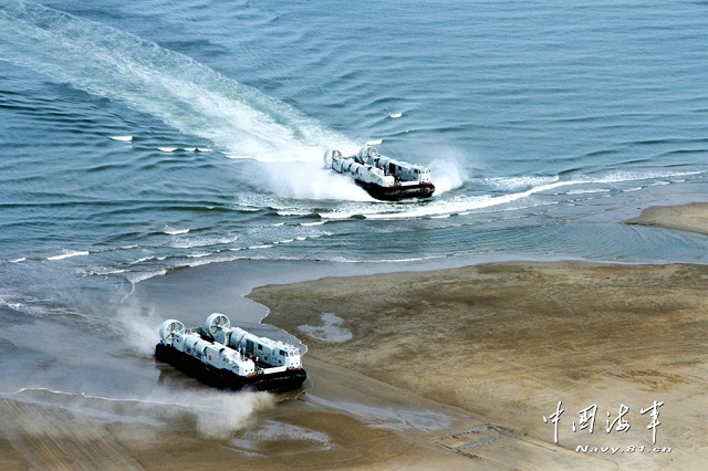 PLAN Type 726A LCAC China 3