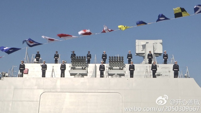 Type 052D Kunming class Destroyer Xining PLAN China 2
