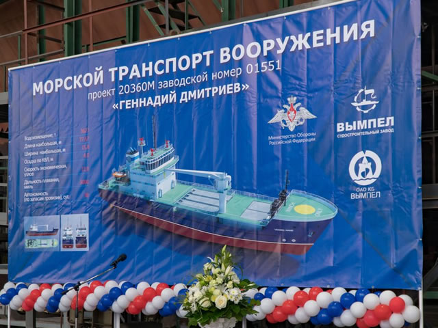Project 20360M Armament Support Ship laid down for Russian Navy
