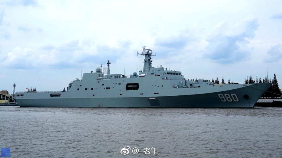 Chinas Fifth Type 071 LPD Longhushan Commissioned with the PLAN 1