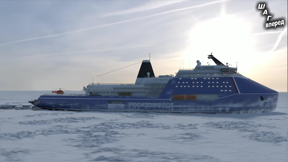 Zvezda Shipyard Selected as Sole Builder of Project 10510 Leader Nuclear Icebreakers