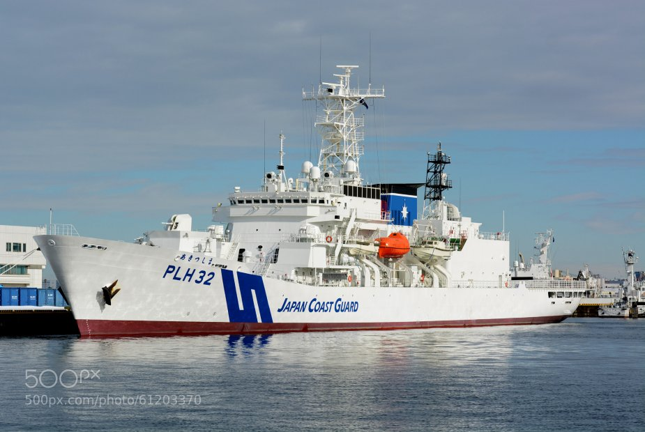 Japan Coast Guard launched new patrol vessel