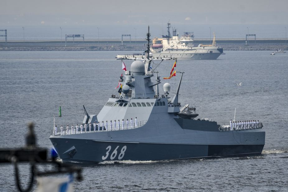 Project 22160 Class patrol ship demonstrated at Russian Navy Days in St Petersburg