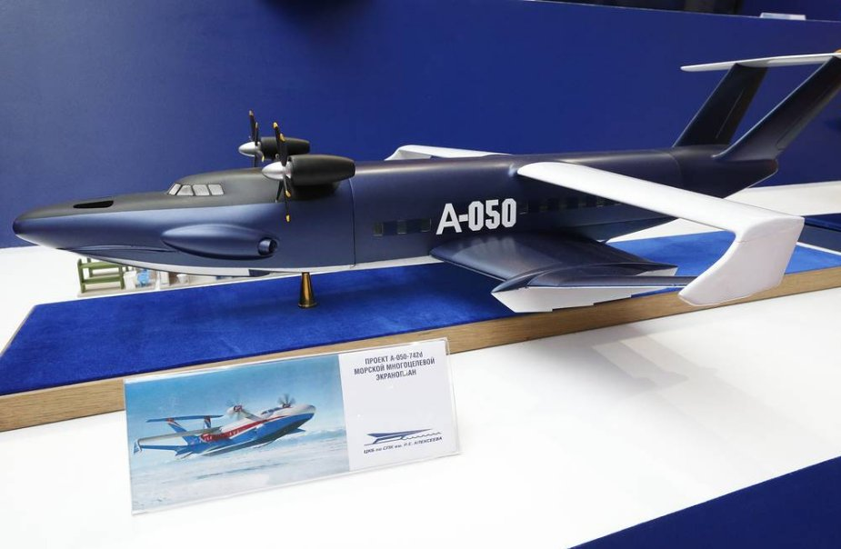 Russia designs Chaika 2 ground effect vehicle take 1 925 002