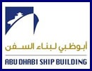 "Abu Dhabi Ship Building (ADSB), the leading shipbuilder and naval support services provider in the Gulf region launched ""Mezyad"", the fourth vessel of the Baynunah Corvette Class Program for the UAE Navy and the third vessel under the Baynunah fleet constructed by ADSB. The vessel was launched in the presence of senior officials from the UAE Navy and ADSB."