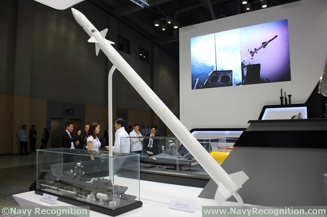 130mm guided rocket LIG NEX1 MADEX 2017 news 2