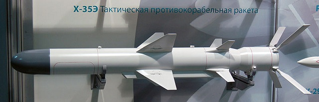 Russia and Vietnam are planning to start in 2012 joint production of a modified anti-ship missile, head of the Federal Service for Military-Technical Cooperation Mikhail Dmitriyev said on Wednesday.
