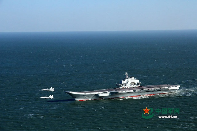 PLAN aircraft carrier Liaoning 1