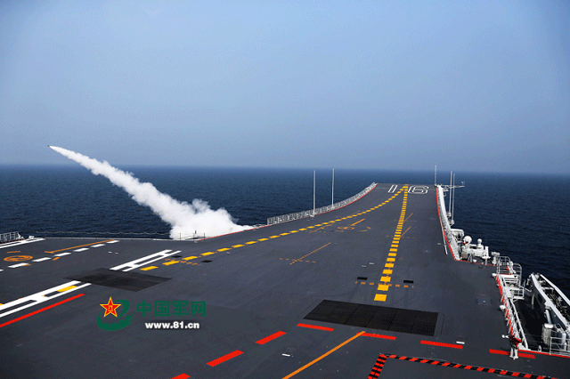 PLAN aircraft carrier Liaoning 2