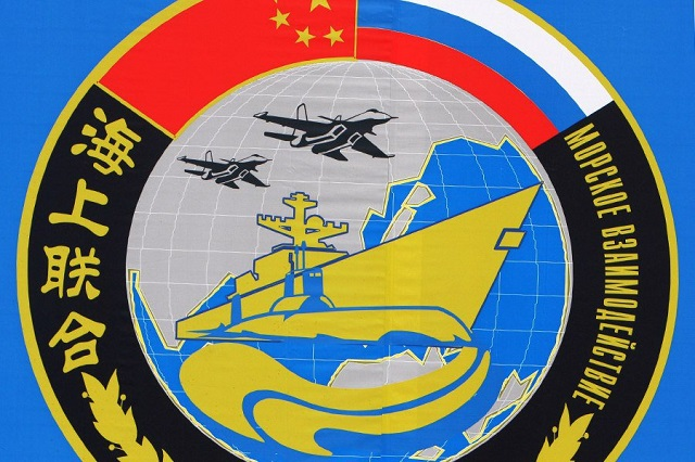 Russian Chinese drills Naval Interaction 2017 Baltic Sea