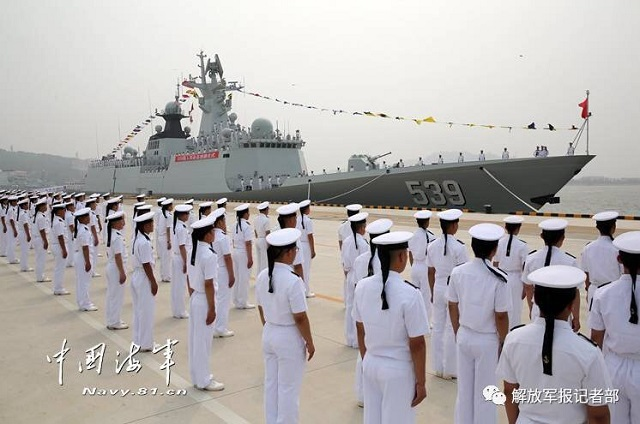 Type 054A Frigate Wuhu PLAN China 1