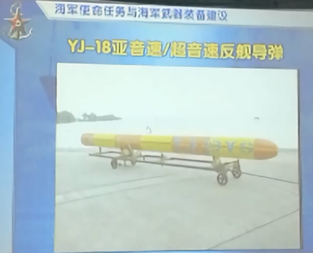 YJ 18 submarine launched antiship missile 1