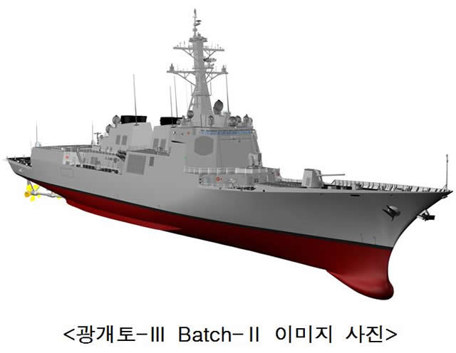 KDX III Batch II ROK Navy Raytheon HHI MADEX 2017 news 1
