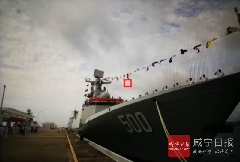 Chinas 28th Type 054A Frigate Commissioned with PLAN South Sea Fleet