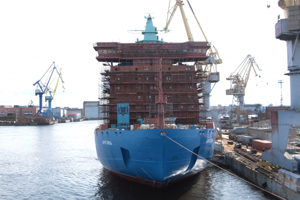 Russias Baltic Shipyard Started Dock Trials of 33000 tons Icebreaker Arktika