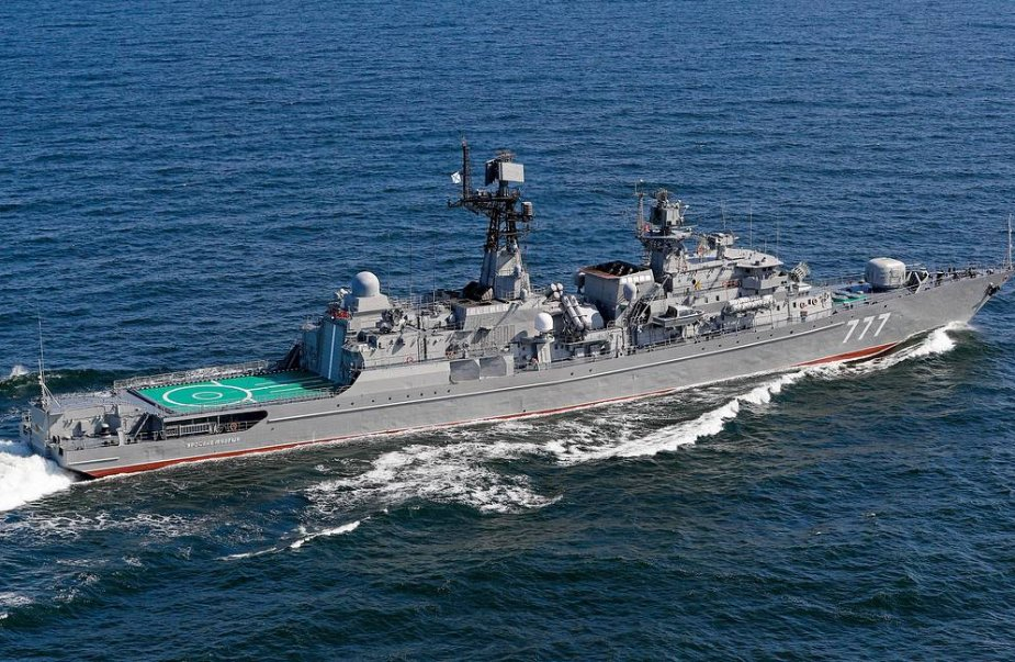 Iran to hold four day naval drills with China and Russia 925 001