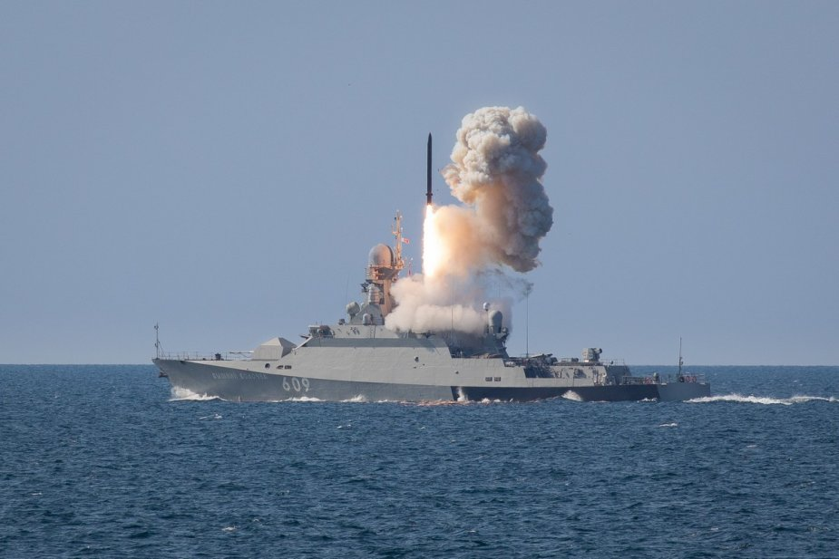 Black Sea Fleet small size missile ship Vyshny Volochek trains use of missile weapons 925 001