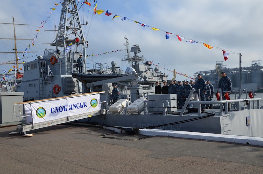 United States will hand over three more Island class patrol boats to Ukrainian Navy 925 001