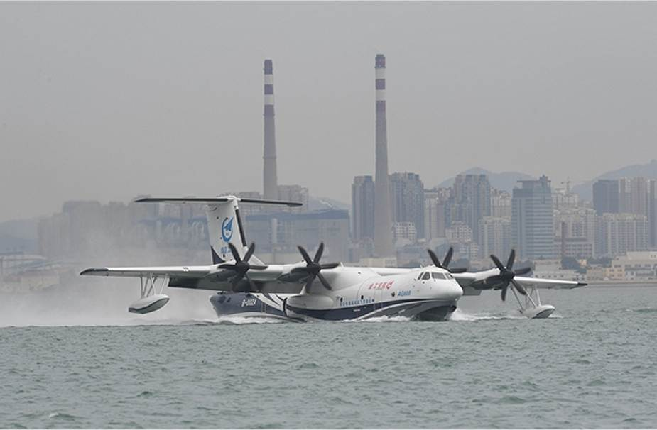 China has successfully completed sea based test flight of AG600 Kunlong amphibious aircraft 925 001