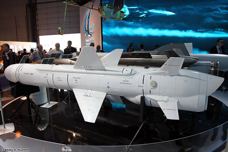 Vietnam unveils its new VCM 01 anti ship cruise missile 925 002