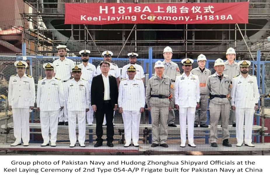 Keel Laying ceremony of second Type 054 AP frigate for Pakistan Navy held in China 925 002